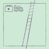 Лестница алюминиевая приставная на 13 ступеней