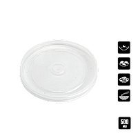 Крышка пластик КР9.7 (1уп/50шт)/(1ящ/10уп/500шт), фото 1