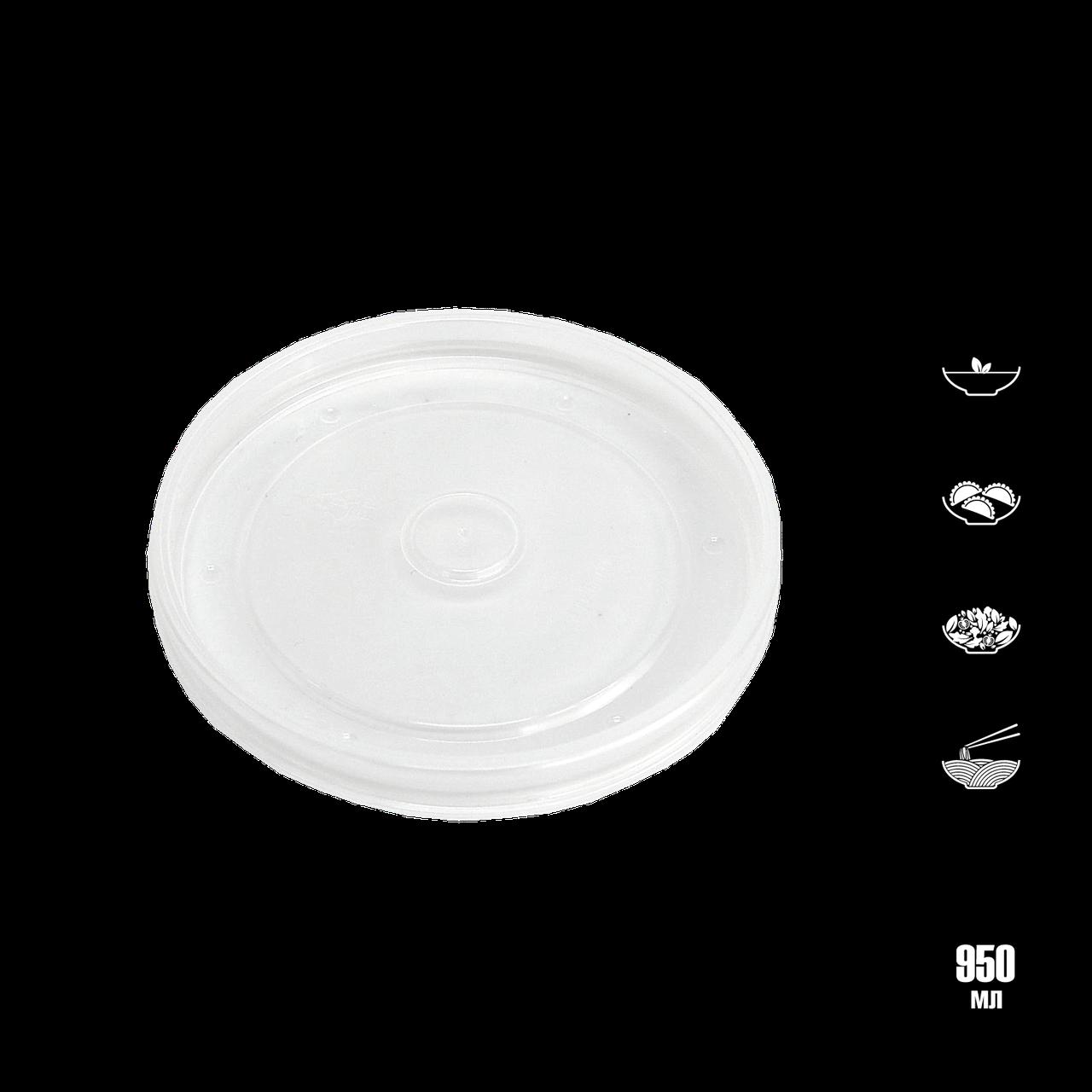 Крышка пластик КР11,6 (1уп/25шт)/(1ящ/500т)