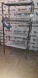 Стелаж виробничий 1500х500х1800 5 полиць із 201 нержавіючої сталі, фото 3