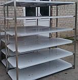 Стелаж виробничий 1500х500х1800 5 полиць із 201 нержавіючої сталі, фото 8