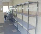 Стелаж виробничий 1500х500х1800 5 полиць із 201 нержавіючої сталі, фото 9