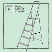 Лестница стремянка алюминиевая 5 ступеней