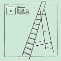 Лестница стремянка алюминиевая односторонняя на 9 ступеней