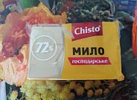 Мыло хозяйственное коричневое в индивидуальной упаковке 140 гр