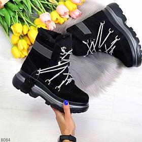 Зимние ботиночки с натуральной замши 8084