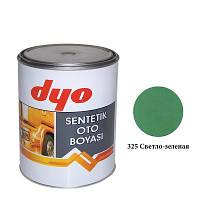 Авто эмаль алкидная DYO 325 светло-зелёная (липа зелёная)  (1 л.)