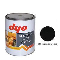 Авто эмаль алкидная DYO Чёрный матовый 000 (1 л.)