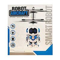 Летающий Робот, Игрушка для мальчиков, Интерактивная игрушка, Летающая игрушка