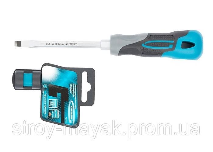 Викрутка SL5.5 x 100 мм, S2, трикомпонентна рукоятка, GROSS Німецька якість!