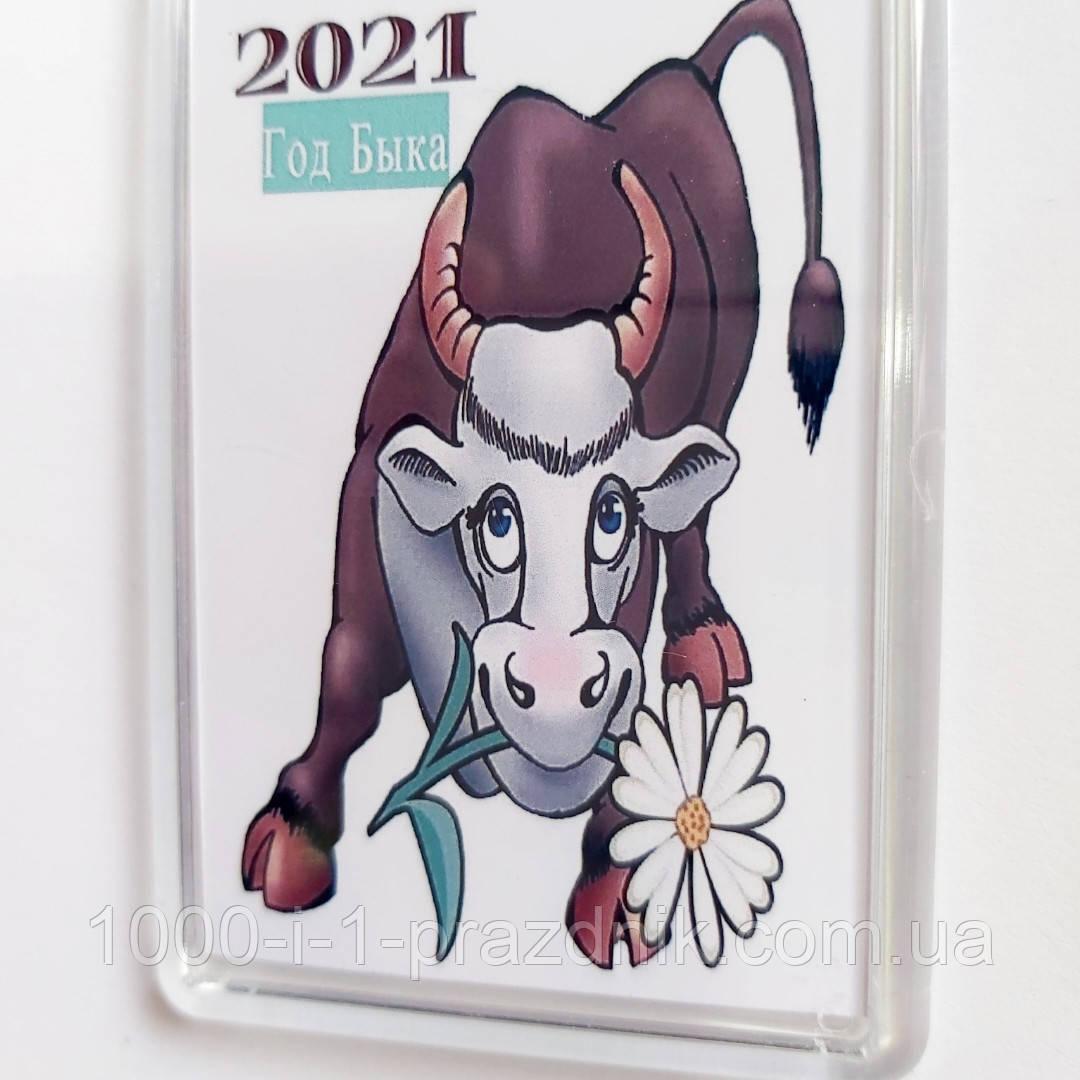 Магнит 2021 с цветком