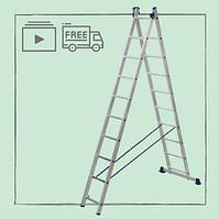 Лестница алюминиевая двухсекционная универсальная 2 х 10 ступеней
