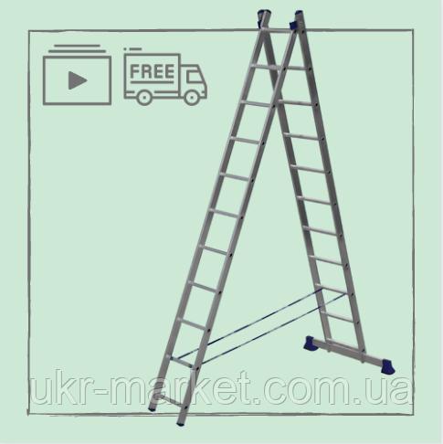 Лестница алюминиевая двухсекционная универсальная 2 х 11 ступеней