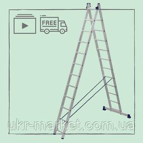 Лестница алюминиевая двухсекционная универсальная 2 х 12 ступеней, фото 2