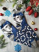 """Носки мужские шерстяные зимние вязаные новогодние на новый год """"Белый медведь на синем"""", р. 44-46"""