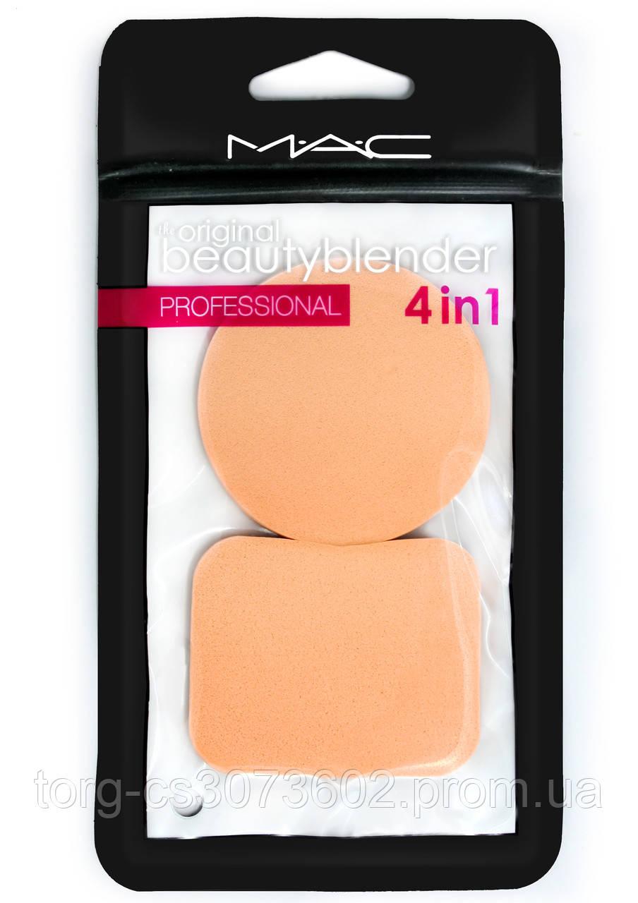 Спонж для макіяжу МАС набір 2 шт (круглий+прямокутний)