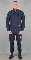 Зимний Мужской спортивный костюм Puma 5693 Тёмно-синий