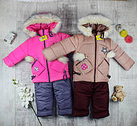 Красивый теплый зимний комбинезон/костюм на девочку 92-98-104-110 р, бесплатная доставка, рассрочка