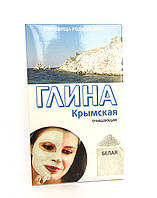 Крымская белая глина