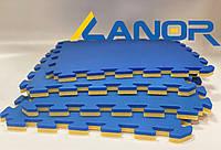 Мягкий пол пазл Lanor Спорт 500*500*20мм - Желто-синий, фото 1