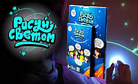 Рисуй светом формат А4, развивающая игра для вашего ребёнка.