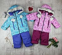 Красивый теплый зимний комбинезон на девочку 92-98-104-110 р, бесплатная доставка, рассрочка