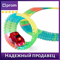 Светящийся magic tracks 360 деталей
