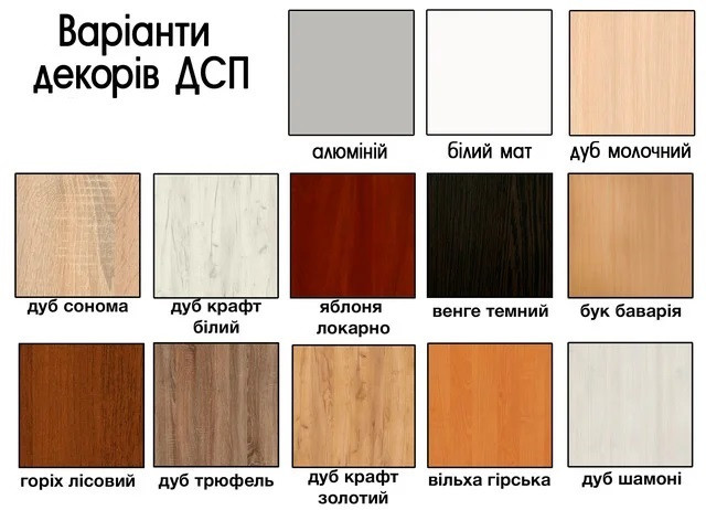 Складские цвета ДСП Летро