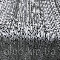 Нитевая тюль с люрексом 300x280 cm Белые (NL-7), фото 6