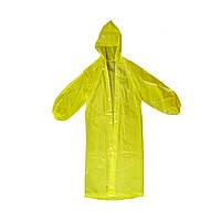 Дождевик детский на липучке, желтый, дождевик, дождевик пончо, плащ дождевик