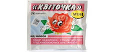 Препарат 3в1 Квіточка міні - набор защитных и подпитывающих препаратов 20г
