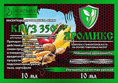 Протравитель Круз-350 10мл + Яромикс 10мл