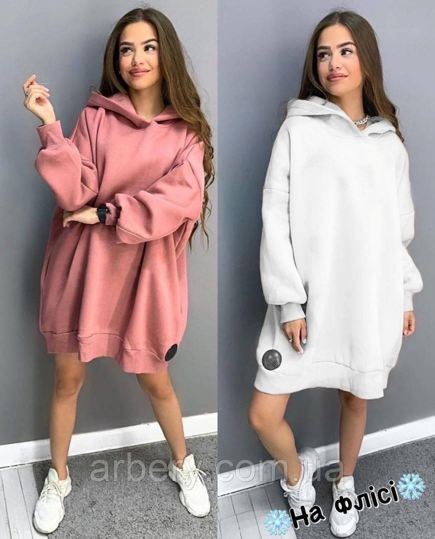 Женское платье-туника на флисе Oversize