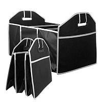 Складной органайзер сумка в багажник авто 3 отсека с ручками (GIPS), Корневая группа
