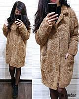 Пальто шуба жіноча стильний хутряне міді вільний крій з кишенями різні кольори Gmа891, фото 1