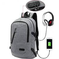 Молодежный рюкзак с блокировкой молнии серый (GIPS), Рюкзаки