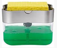 Дозатор мыла для губок и мочалок