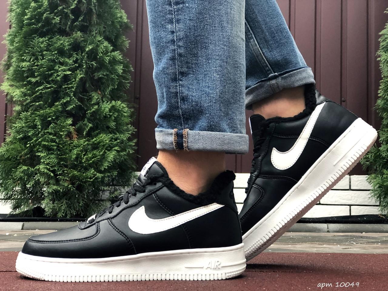 Зимові чоловічі кросівки Nike Air Force,чорно білі,на хутрі
