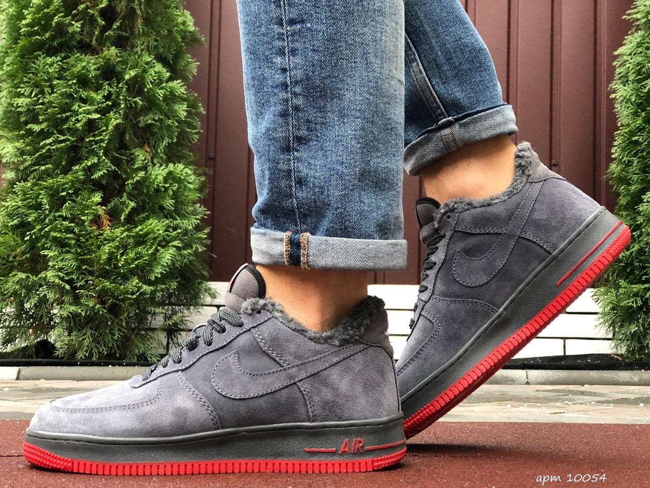 Зимние мужские кроссовки Nike Air Force,серые,на меху