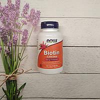 NOW Foods - Biotin 5000 mcg (120 caps), биотин Нау, фото 1