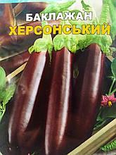 Насіння Баклажана Херсонський сорт довгий фіолетовий середньоранній 10 грам 2500 сем Элитсортнасиння Україна