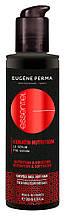 Сыворотка с кератином Интенсивно-питательная Eugene Perma Essentiel Keratin Nutrition Serum 200 мл