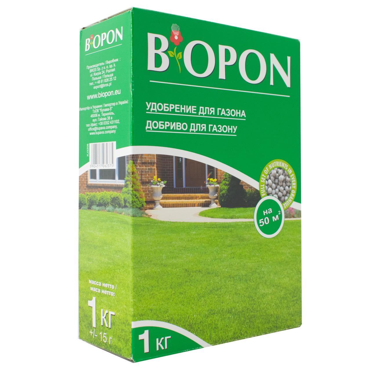 Удобрение Biopon для газона 1 кг