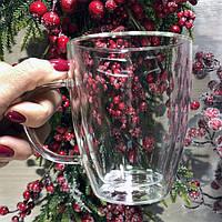 Чашки з подвійним дном 310 мл