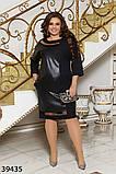 Стильное женское платье большого размера  Размеры: 48,50,52,54,56,58, фото 2