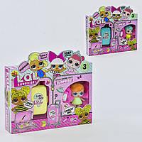 Кукла Лол с чемоданом и косметикой, 2в1 BB 39-2. L.O.L. LOL Surprise!