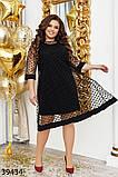 Нарядное женское платье большого размера  Размеры: 48-50 52-54 56-58, фото 4