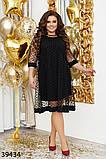 Нарядное женское платье большого размера  Размеры: 48-50 52-54 56-58, фото 3