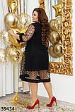 Нарядное женское платье большого размера  Размеры: 48-50 52-54 56-58, фото 2