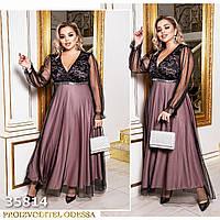 Женское шикарное вечернее платье в пол большого размера